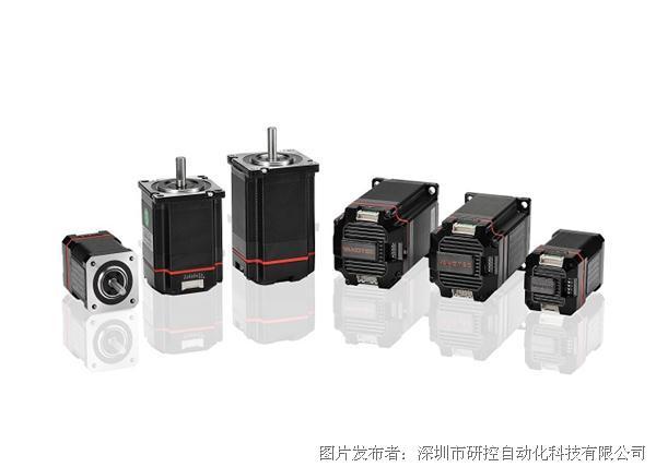 研控ESS系列集成式电机