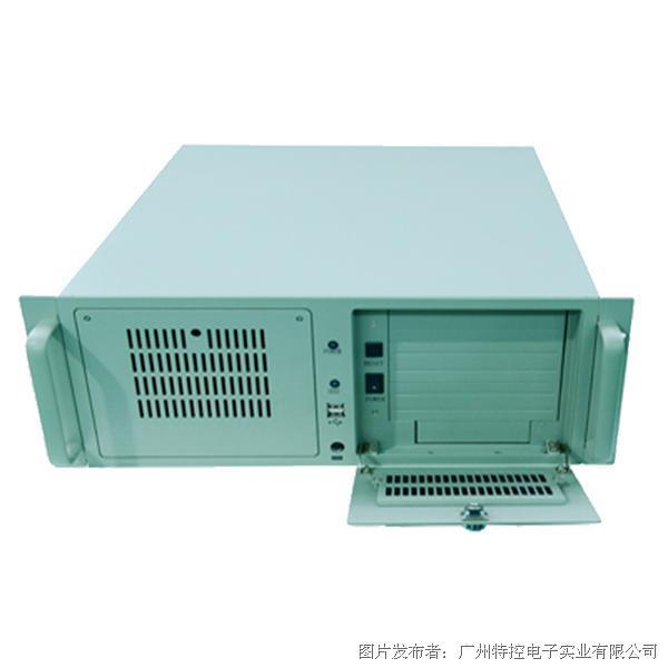 广州特控YH-610 4U上架工控机