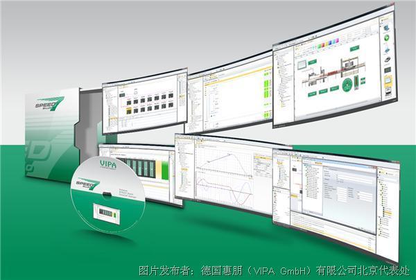 德国惠朋SPEED7 Studio全新可视化编程软件
