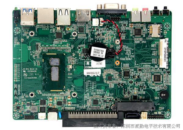 派勤工控ops90c千兆网卡电子白板数字标牌主板