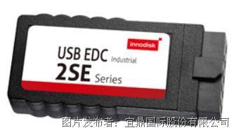 宜鼎国际USB EDC Vertical 2SE固态电子盘