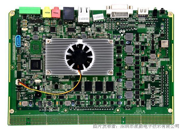 派勤工控CPCI  SY-CU1015主板双千兆网口支持4K显示输出主板