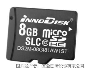 宜鼎国际Industrial micro SD Card