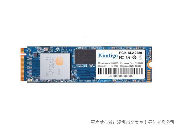 Kimtigo 工業級PCIe  M.2  SSD(Gen3.0 x4)