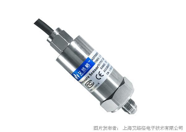 艾络格 ASP2002C卫生型压力传感器