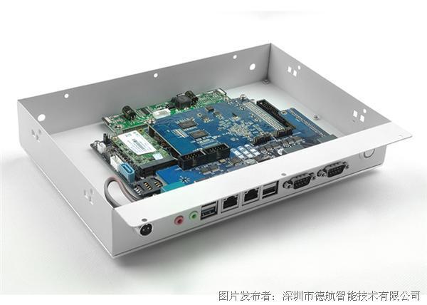 德航智能15寸工業一體機電腦