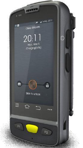 思谷SG-UR-H4手持机
