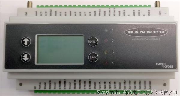 邦纳SureCross™ 无线DXM150控制器