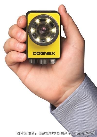 康耐视 In-Sight 7000系列视觉系统