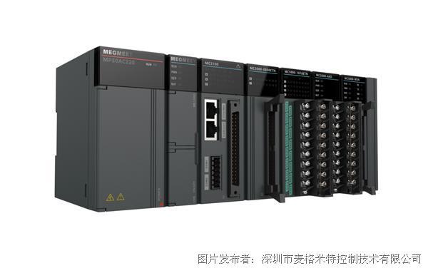 麦格米特MC5100运动控制器PLC
