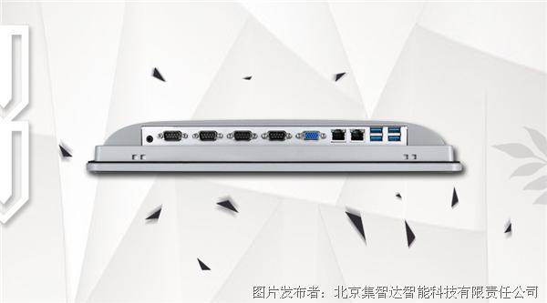 集智达智能 APPC 1509工业平板电脑
