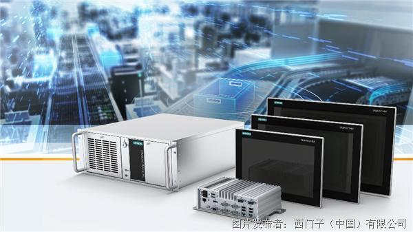 西门子Simatic IPC327E/377E无风扇基本型工控机