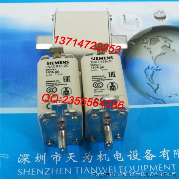 西门子SIEMENS 3NA3 836-2C熔断器
