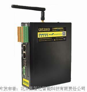 集智达GEA-8401D工业物联网网关