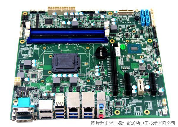 派勤工控ATX  PIMB-H110主板H110芯片1*pcie-x16主板