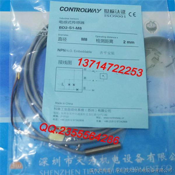 科瑞CONTRINEX BD2-S1-M8电感式传感器