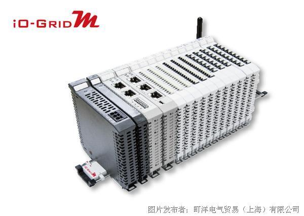 町洋Remote IO系列工业连接器