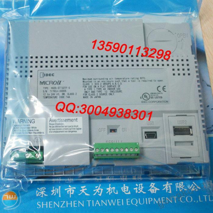 IDEC和泉HG2G-5TT22TF-S触摸屏