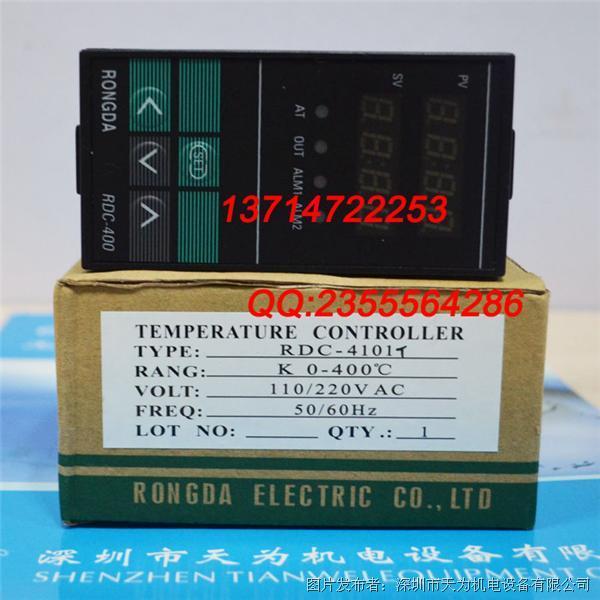 RONGDA荣达RDC-4101T温控器