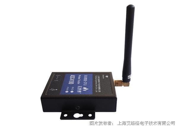 艾络格ASC4100无线智能DTU