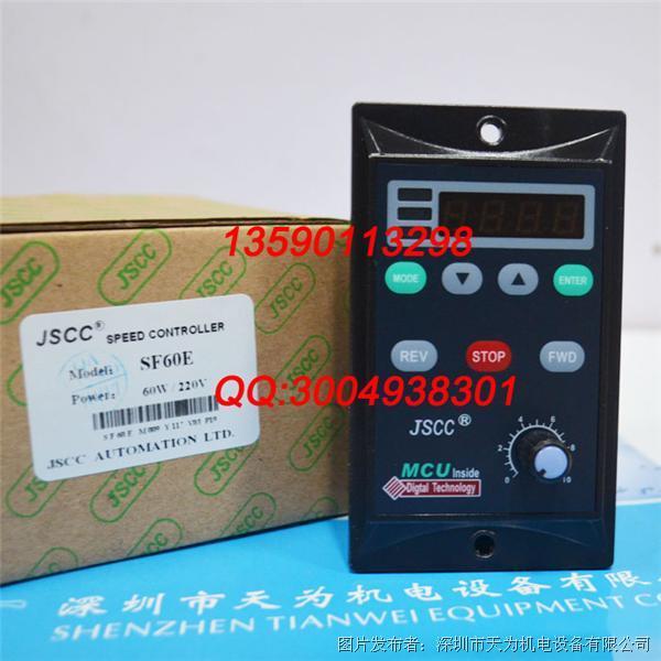 JSCC精研SF60E电机调速器
