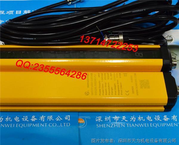 信索SENSORC SSG20-300240-PJ光幕传感器