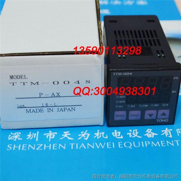 TOHO日本东邦TTM-004S-P-AX温控仪