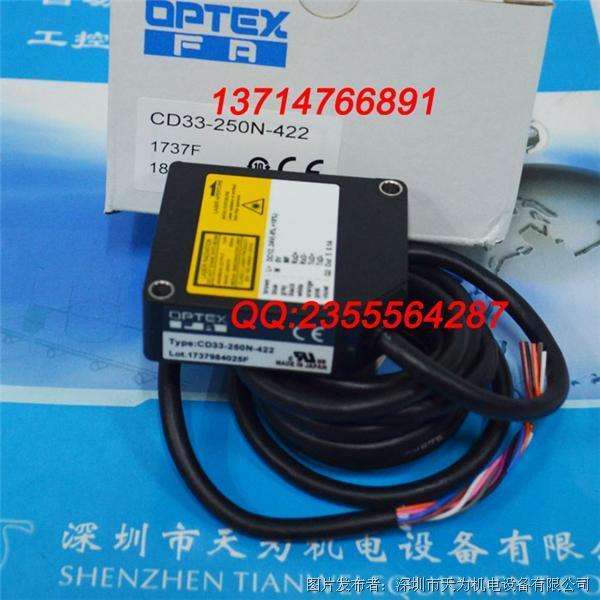 OPTEX奥普士CD33-250N-422光电传感器