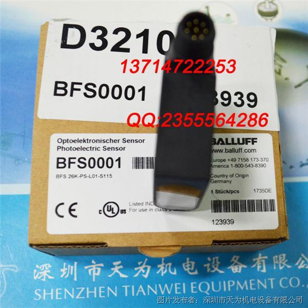 德国巴鲁夫BALLUFF BFS 26K-PS-L01-S115颜色传感器