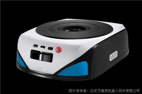 智能仓储机器人iWR500(Intelligent Warehouse Robot)