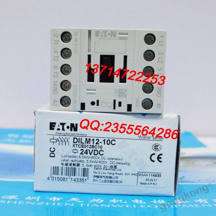 美国伊顿/穆勒DILM12-10C(24VDC)接触器