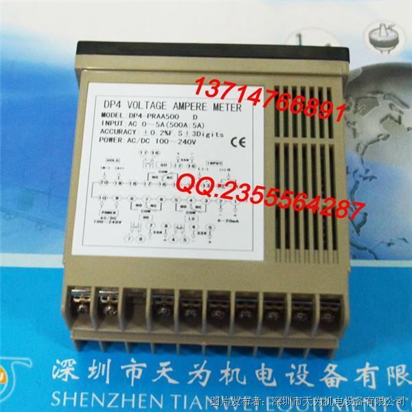 TOKY日本东崎DP4-PRAA500 D数字交流电流表