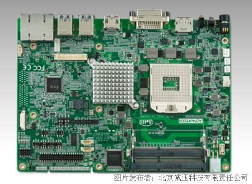 研華MIO-9290 3.5寸MI/O單板電腦