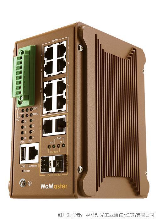 中波动光DS310  工业 8+2G L2 智能网管以太网交换机
