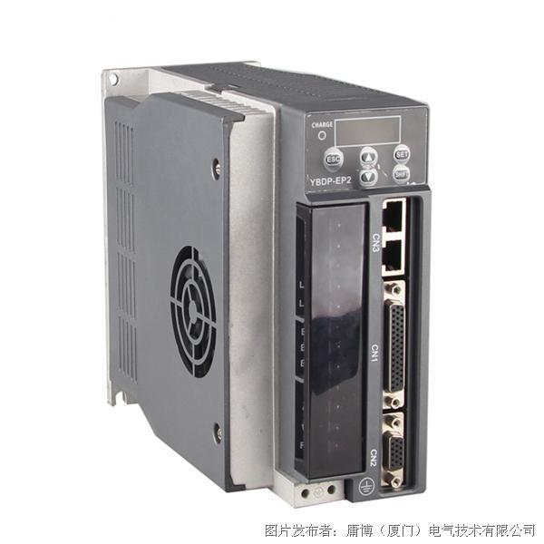 庸博EP系列高性能伺服驱动器