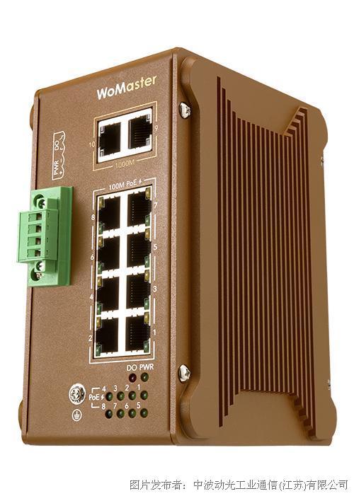 中波动光DP210 工业用 8+2G 简易以太网供电交换机