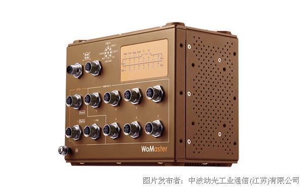 中波动光MP310-HV 工业 7+3G L2 智能 M12 PoE交换机