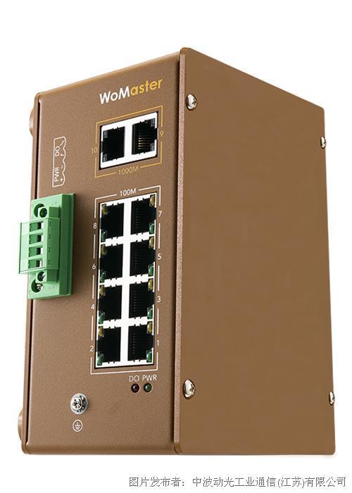 中波动光DS210 工业用 8+2G 简易以太网交换机