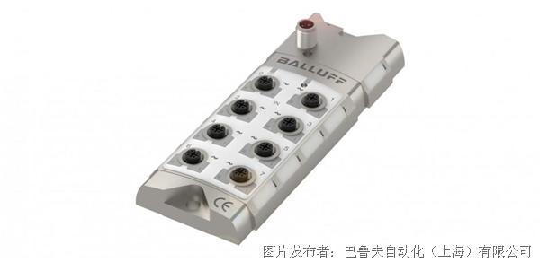 巴鲁夫 8口模拟量输入的IO-Link Hub