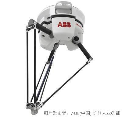 ABB IRB 360 FlexPicker®工業機器人