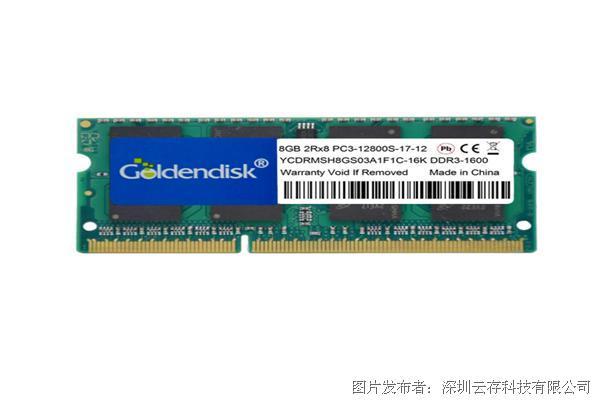 雲存科技Goldendisk DDR3L 8G內存條