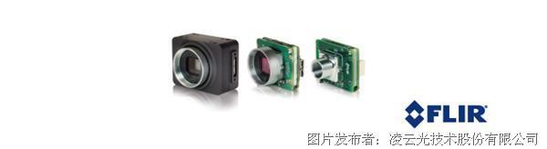 FLIR Chameleon3系列USB3.0 多变外形相机