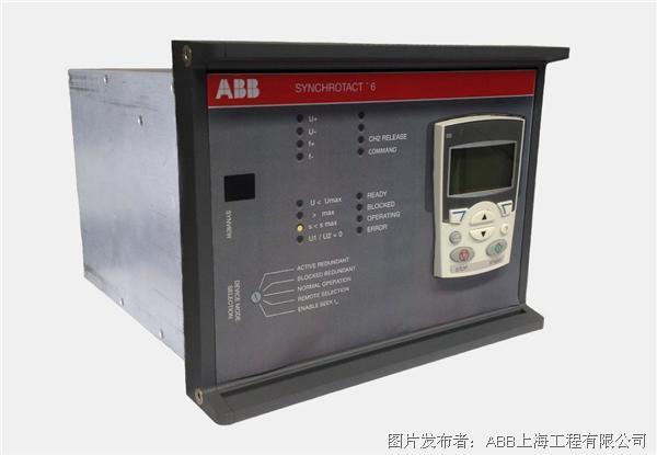 ABB SYNCHROTACT 6 装置控制