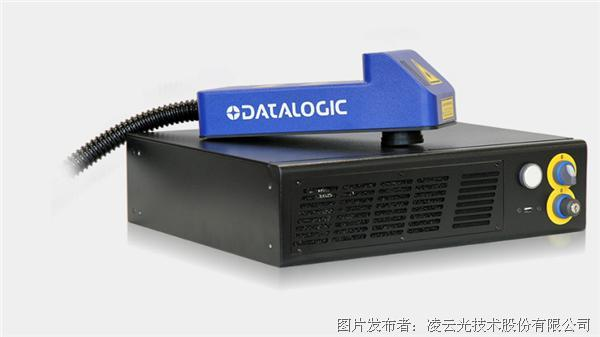 得利捷-AREX光纤激光打标机