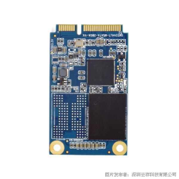 Goldendisk 雲存 GDMSA-512MS 512G固態硬盤