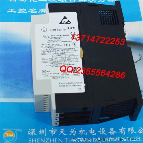 伊顿/穆勒ETN DS7-340SX016N0-N软启动器