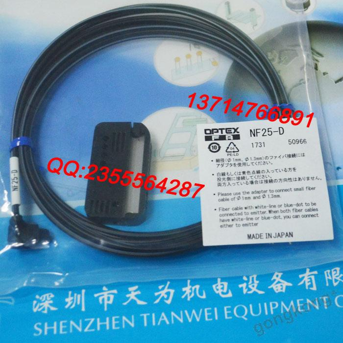 OPTEX奥普士NF25-D光纤传感器