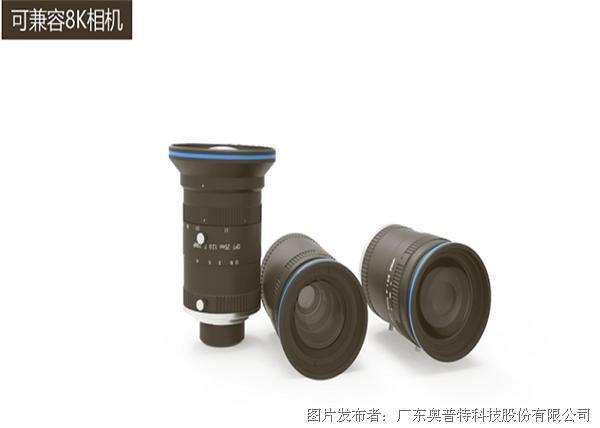 奥普特 高清晰2900万像素级定焦镜头