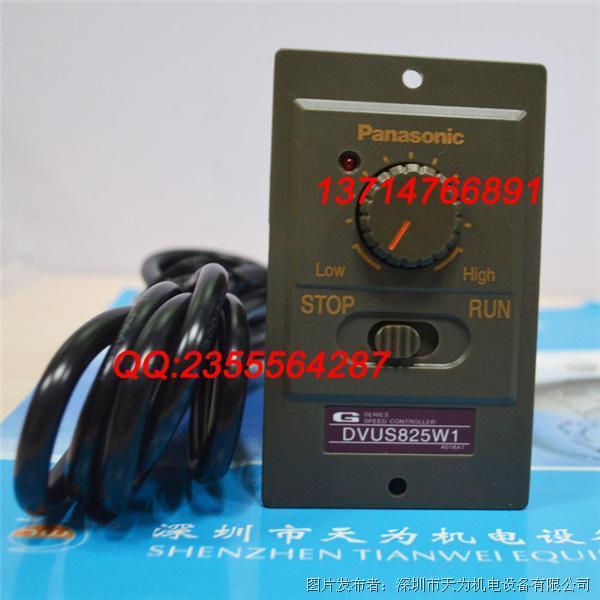 Panasonic日本松下DVUS825W1速度控制器