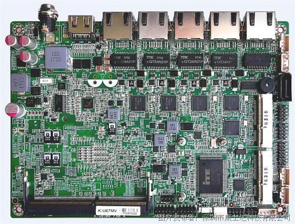 康士达K-U67MV工控主板
